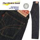 ☆デニムの聖地、岡山倉敷発のデニムブランド☆ストライクゴールド(THE STRIKE GOLD) レギュラーストレートジーンズ「SG1103」