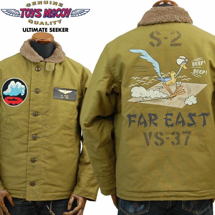 トイズマッコイTOYS McCOY N-1 デッキジャケット ロードランナーROAD RUNNER「FAR EAST VS-37」TMJ1620/ミリタリー/フライトジャケット/アメカジ