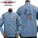 TOYS McCOYトイズマッコイ ミリタリーシャンブレーシャツMILITARY CHAMBRAY SHIRT US 1928「MICKEY MOUSE」TMS...