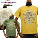 ショッピングモバイル トイズマッコイ TOYS McCOY ミリタリーTシャツ「MIKE FORCE B-55 MOBILE STRIKE FORCE」TMC1929