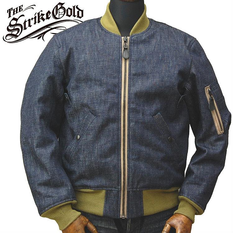 THE STRIKE GOLDストライクゴールド 13ozオリジナルMA-1「SGJ002」/アメカジ/フライトジャケット/ミリタリー/