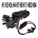 HIDキット H4(Hi/Lo) スライド式 上下切替式 H1 H3 H3c H7 H8 H11 HB3 HB4 フォグランプ リレーハーネス 選択可 宅配便送料無料 1ヶ月保証 K&M