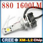 LED 880 1600�롼���