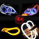 K&M LEDヘッドライト チューブライト 60cm シリコン 2本セット LEDシリコンチューブライト メール便送料無料 1ヶ月保証◆【10P04Mar17】