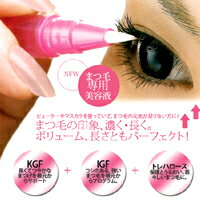 GF power rush KGF, IGF combination eyelashes liquid cosmetics! Gf Power Lash