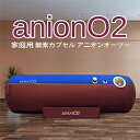 Anion02-blue250