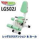 Bodygreen_02j