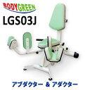 Bodygreen_03j