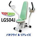 Bodygreen_04j