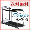 Dk205_250