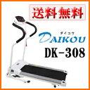 Dk308_200