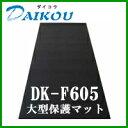 Dkf605_200