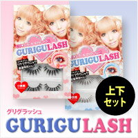 «Upper and lower lashes set» be loved from today in グリグ rush (GURIGULASH ) パッチリタレ eyes! / Long hair / wear lashes, Eyelash / / reader model