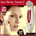 [ion view sonic 2] a real beauty treatment salon beauty face container [supersonic wave beauty face device / sonic beauty face device /TV shopping] which was equipped with 3 million times per second of supersonic wave & ion functions [free shipping] [smtb-k] [kb] [breakthrough 1205] [2sp_121004_green] [marathon 201302_ health]