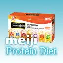 【NEW】Meijiプロテインダイエットミックスパック30袋!【明治プロテインダイエット】【明治食品