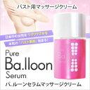 Balloon_250