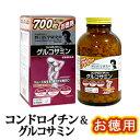 Grukosamin_700_250px
