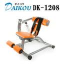 ダイコウ DK-1208(DK1208)ジムシリーズ/リハビ...