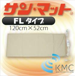 太陽墊 FL-120 × 52 釐米 (遠紅外線和遠紅色啞光 / 熱治療設備 / 太陽墊 / 婦科 / 懷孕婦女 / 太陽 / 婦產科 / 分銷商)