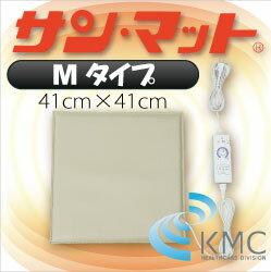 太陽墊子M型41*41厘米(遠紅外線/遠赤墊子/溫熱治療器/太陽墊子/婦科/孕婦/太陽醫學的/婦產科/正規代理店)
