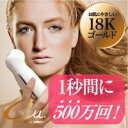 [ion view sonic gold campaign set] experience a home beauty treatment salon with a discerning skin care set luxuriously! [supersonic wave beauty face device / sonic beauty face device /TV shopping] [free shipping] [smtb-k] [kb] [breakthrough 1205] [2sp_121004_green] [marathon 201302_ health]