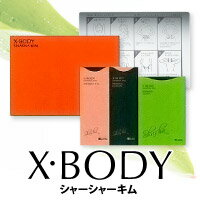 X-BODY / Leda / ダイエットグッズ / massage / cellulite / Korea cosmetics / TV shopping at great response!