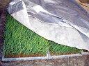 シルバーホッカ 2.3×10m 水稲育苗用保温シート