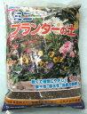 軽くて植物に優しい!ミニプランターの土【5L】
