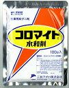 【殺ダニ剤】コロマイト水和剤 100g