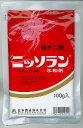 ニッソラン水和剤 100g【メール便可】