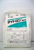【取寄品】ザイトロン微粒剤 1kg