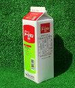 【数量限定】グリーンアージラン液剤 1L
