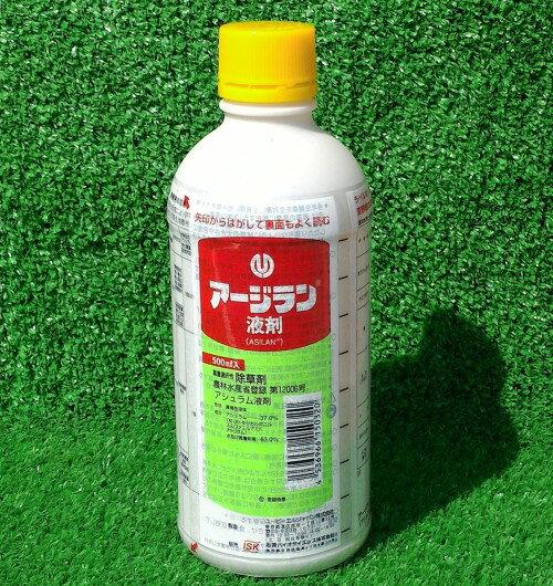 石原産業 アージラン液剤