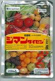 ジマンダイセン水和剤 250g