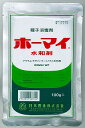 ホーマイ水和剤 100g【メール便可】