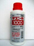 ダコニール1000 フロアブル 500ml