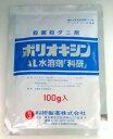 ポリオキシンAL水溶剤「科研」 100g