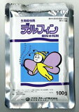【BT剤:生物殺虫剤】デルフィン顆粒水和剤 100g