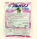 アルバリン顆粒水溶剤 100g