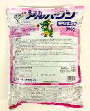 アルバリン顆粒水溶剤 500g 殺虫剤