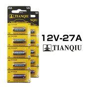 アルカリ電池 12V 27A (10本セット) 2シート [ アルカリ 電池 乾電池 A27 G27A PG27A MN27 CA22 L828 EL812 互換 TIANQIU バッテリー ]