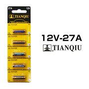 アルカリ電池 12V 27A (5本セット) 1シート [ アルカリ 電池 乾電池 A27 G27A PG27A MN27 CA22 L828 EL812 互換 TIANQIU バッテリー ]