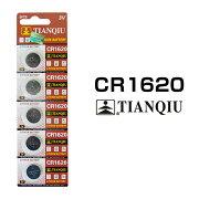 CR1620 ボタン電池 (5個セット) 1シート [ リチウム 電池 コイン電池 TIANQIU バッテリー ]