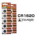 CR1620 ボタン電池 (10個セット) 2シート [ リチウム 電池 コイン電池 TIANQIU バッテリー ]