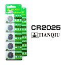 CR2025 ボタン電池 5個セット (2シート) リチウム 電池 バッテリー