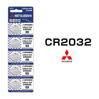 5個日本名牌三菱CR2032按鈕電池安排鋰電池鋰硬幣電池按鈕電池硬幣電池返銷進口物品