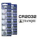 CR2032 ボタン電池 (10個セット) 2シート [ リチウム 電池 コイン電池 TIANQIU バッテリー ]