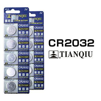 很新鮮! -10 x CR2032 紐扣電池、 鋰電池電池集 (2 張)