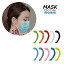 マスクフック マスクイヤーフック シリコン マスク補助ベルト マスクホルダー 大人 子供 兼用 耳保護 耳が痛くない グッズ シリコン フック 留め具 マスクホルダー マスクバンド 耳プロテクター