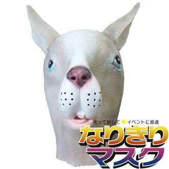 此外动物面具兔子面具掩盖面具兔子兔子兔子婚礼缔约方党万圣节化装